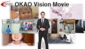 OKAO Vision Promotion Video